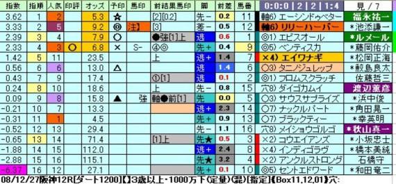 WS000108.JPG